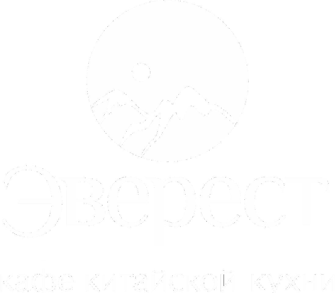 """Кафе """"Эверест"""""""