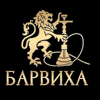 """Кафе """"Барвиха"""""""