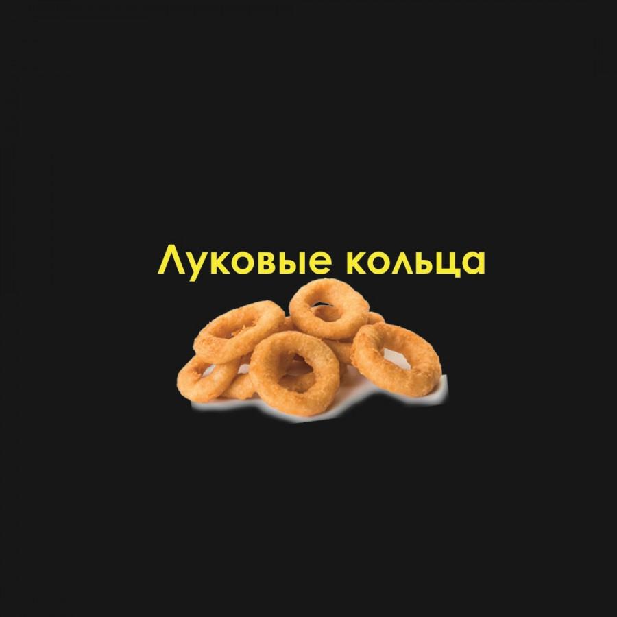 Луковые кольца