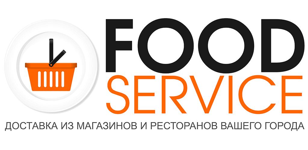 Единая система заказа и доставки из ресторанов и магазинов
